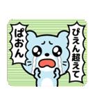 「ぴえん」って言いたいだけ☆(個別スタンプ:32)