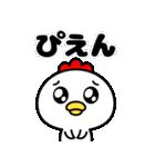 「ぴえん」って言いたいだけ☆(個別スタンプ:33)
