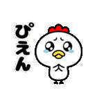 「ぴえん」って言いたいだけ☆(個別スタンプ:34)
