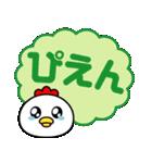 「ぴえん」って言いたいだけ☆(個別スタンプ:37)