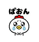「ぴえん」って言いたいだけ☆(個別スタンプ:39)