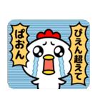 「ぴえん」って言いたいだけ☆(個別スタンプ:40)