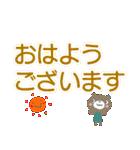 ふんわりクマのデカ文字敬語(個別スタンプ:1)