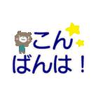 ふんわりクマのデカ文字敬語(個別スタンプ:3)