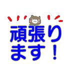 ふんわりクマのデカ文字敬語(個別スタンプ:9)