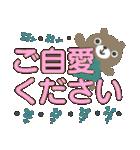 ふんわりクマのデカ文字敬語(個別スタンプ:11)