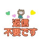 ふんわりクマのデカ文字敬語(個別スタンプ:14)