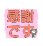 ふんわりクマのデカ文字敬語(個別スタンプ:17)