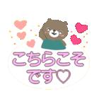 ふんわりクマのデカ文字敬語(個別スタンプ:19)