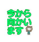 ふんわりクマのデカ文字敬語(個別スタンプ:20)