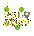 ふんわりクマのデカ文字敬語(個別スタンプ:25)
