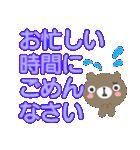 ふんわりクマのデカ文字敬語(個別スタンプ:26)