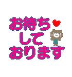 ふんわりクマのデカ文字敬語(個別スタンプ:27)