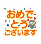 ふんわりクマのデカ文字敬語(個別スタンプ:28)