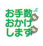 ふんわりクマのデカ文字敬語(個別スタンプ:30)