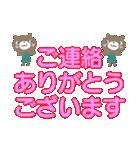 ふんわりクマのデカ文字敬語(個別スタンプ:33)