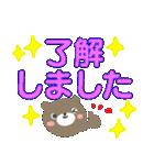 ふんわりクマのデカ文字敬語(個別スタンプ:35)