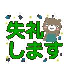 ふんわりクマのデカ文字敬語(個別スタンプ:36)