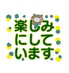 ふんわりクマのデカ文字敬語(個別スタンプ:37)
