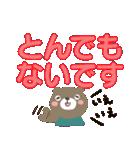 ふんわりクマのデカ文字敬語(個別スタンプ:38)