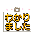 ふんわりクマのデカ文字敬語(個別スタンプ:39)