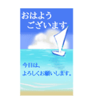 sea and seasideビックスタンプ(個別スタンプ:1)