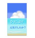 sea and seasideビックスタンプ(個別スタンプ:2)