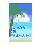 sea and seasideビックスタンプ(個別スタンプ:3)