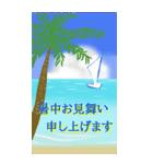 sea and seasideビックスタンプ(個別スタンプ:4)