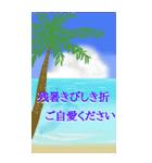 sea and seasideビックスタンプ(個別スタンプ:5)