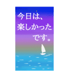 sea and seasideビックスタンプ(個別スタンプ:6)