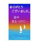 sea and seasideビックスタンプ(個別スタンプ:7)
