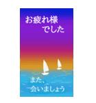 sea and seasideビックスタンプ(個別スタンプ:8)