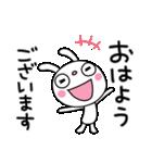 ふんわかウサギ25(思いやり編)(個別スタンプ:01)