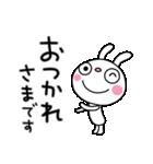 ふんわかウサギ25(思いやり編)(個別スタンプ:02)