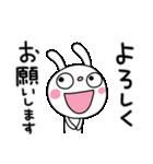 ふんわかウサギ25(思いやり編)(個別スタンプ:03)