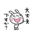 ふんわかウサギ25(思いやり編)(個別スタンプ:05)