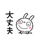 ふんわかウサギ25(思いやり編)(個別スタンプ:06)