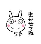 ふんわかウサギ25(思いやり編)(個別スタンプ:07)