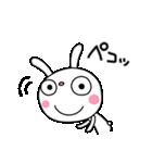 ふんわかウサギ25(思いやり編)(個別スタンプ:08)