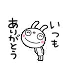 ふんわかウサギ25(思いやり編)(個別スタンプ:09)