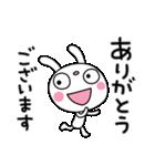 ふんわかウサギ25(思いやり編)(個別スタンプ:10)