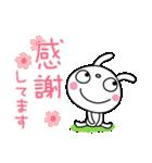ふんわかウサギ25(思いやり編)(個別スタンプ:11)