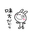 ふんわかウサギ25(思いやり編)(個別スタンプ:13)