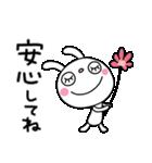 ふんわかウサギ25(思いやり編)(個別スタンプ:14)