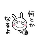 ふんわかウサギ25(思いやり編)(個別スタンプ:16)