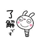 ふんわかウサギ25(思いやり編)(個別スタンプ:17)