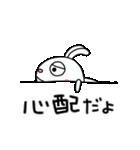 ふんわかウサギ25(思いやり編)(個別スタンプ:21)
