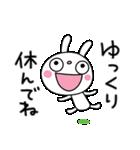 ふんわかウサギ25(思いやり編)(個別スタンプ:22)