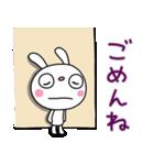 ふんわかウサギ25(思いやり編)(個別スタンプ:23)